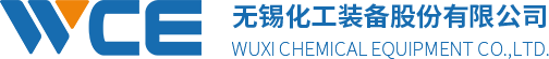 Wuxi Chemical Equipment Co., Ltd